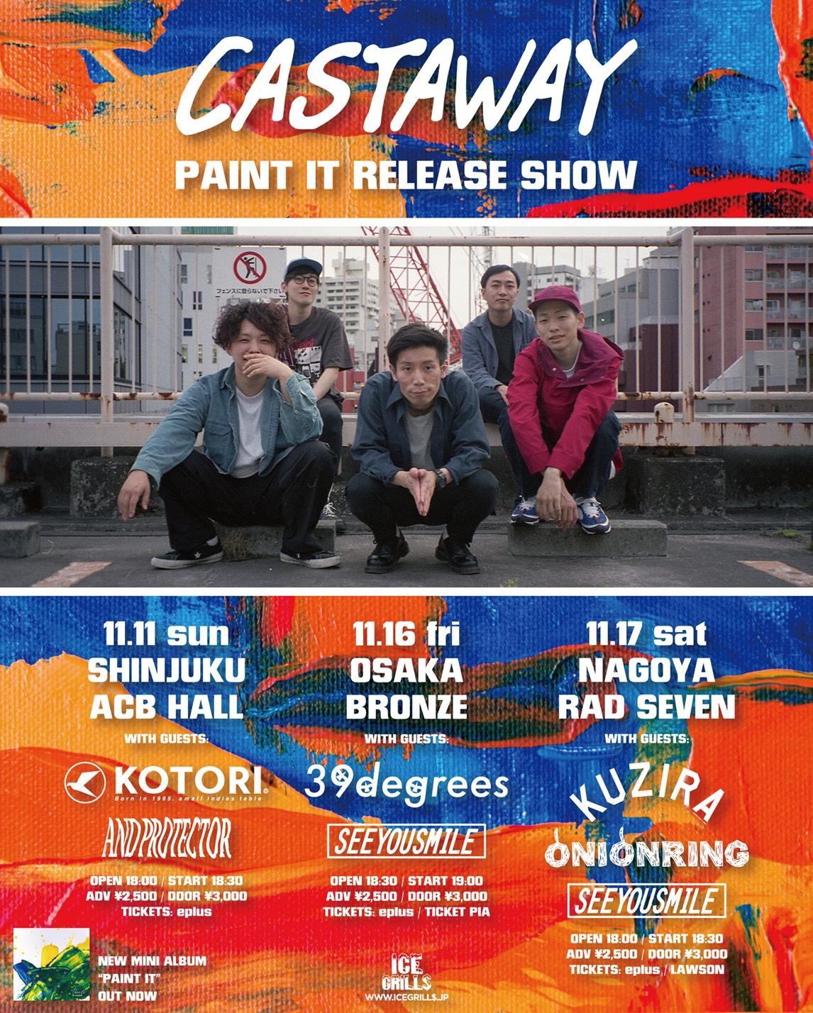 castaway paint it release tour.