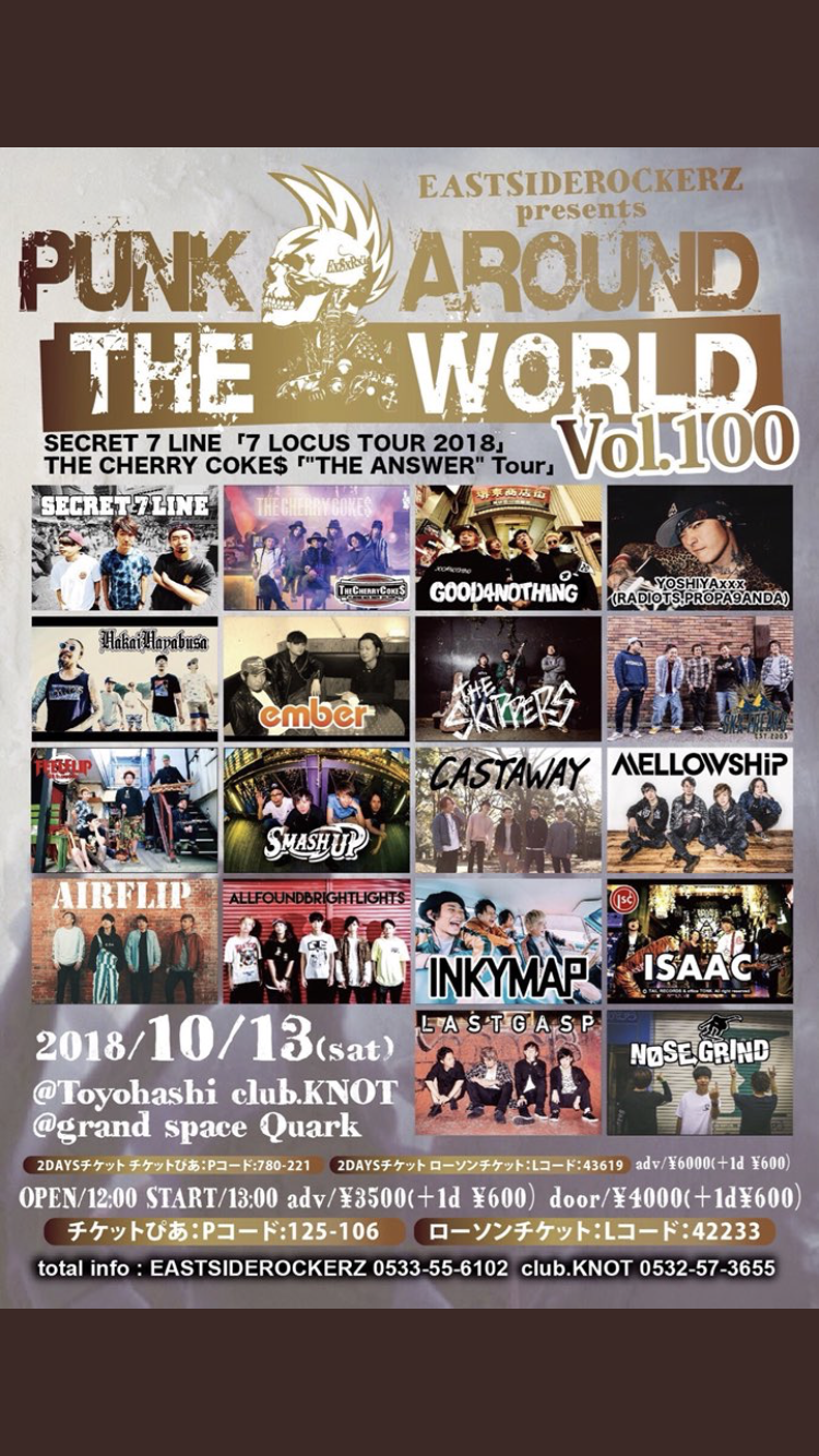 PUNK AROUND THE WORLD vol.100