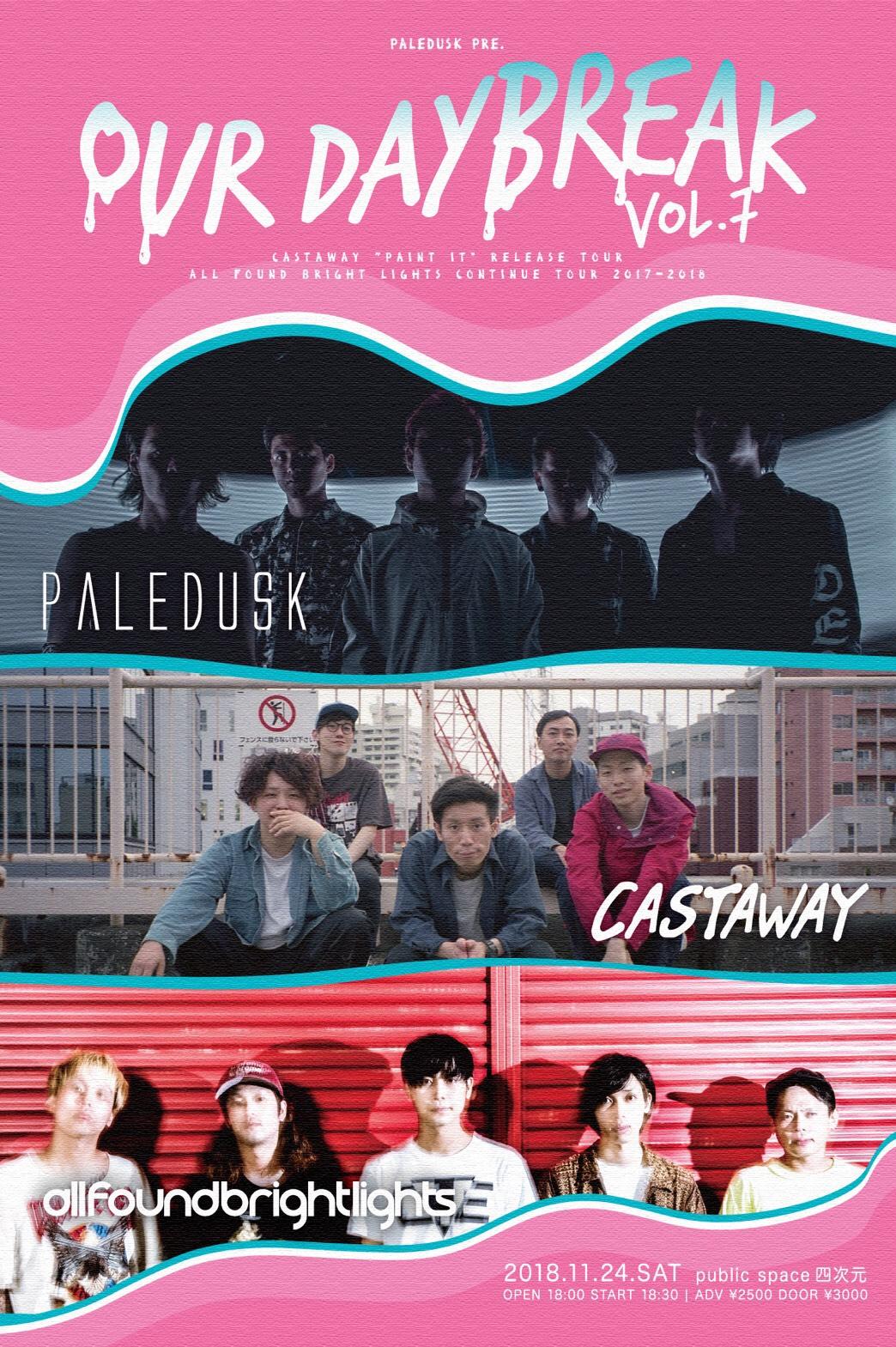 castaway paint it release tour