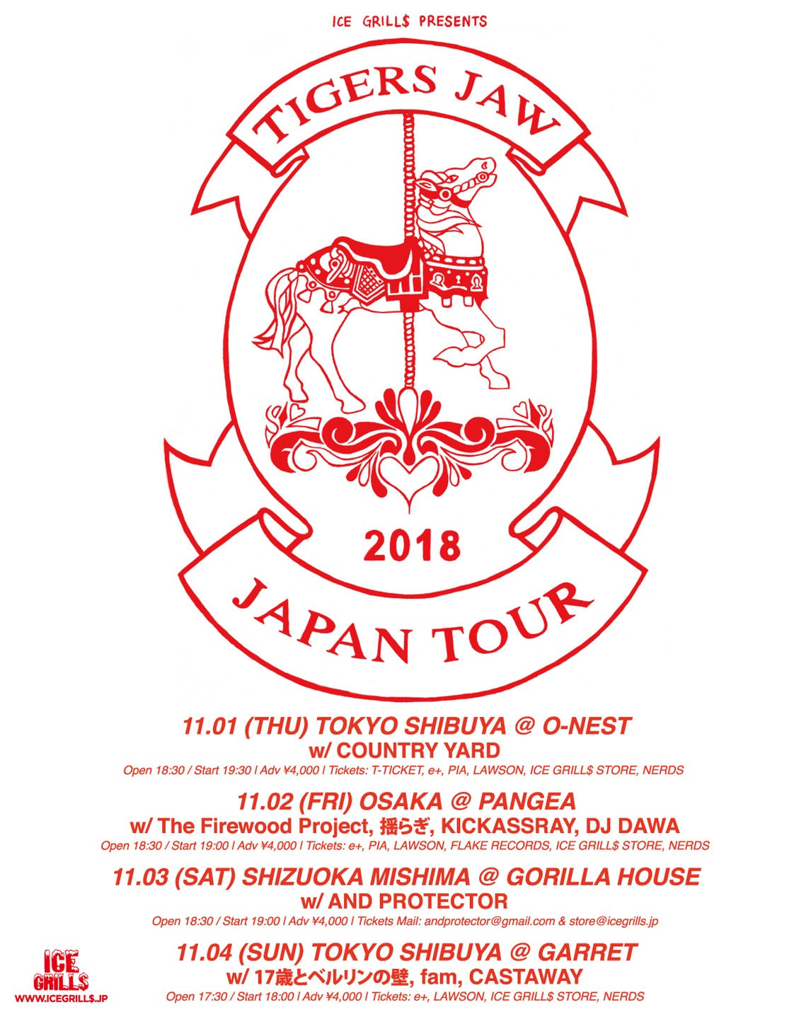 TIGERS JAW japan tour