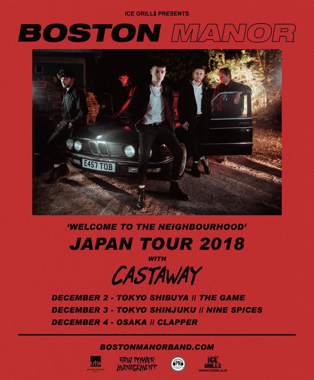 BOSTON MANOR japan tour