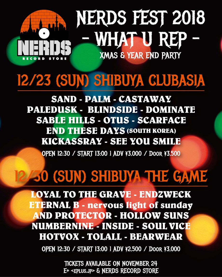 NERDS FEST 2018 -WHAT U REP-