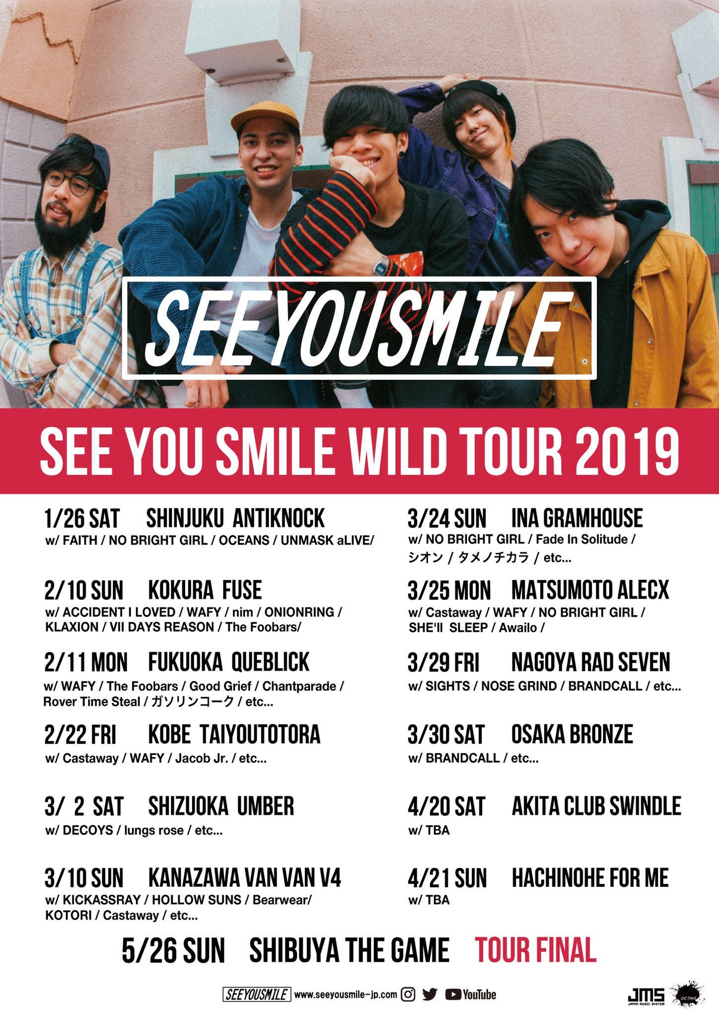 SEE YOU SMILE