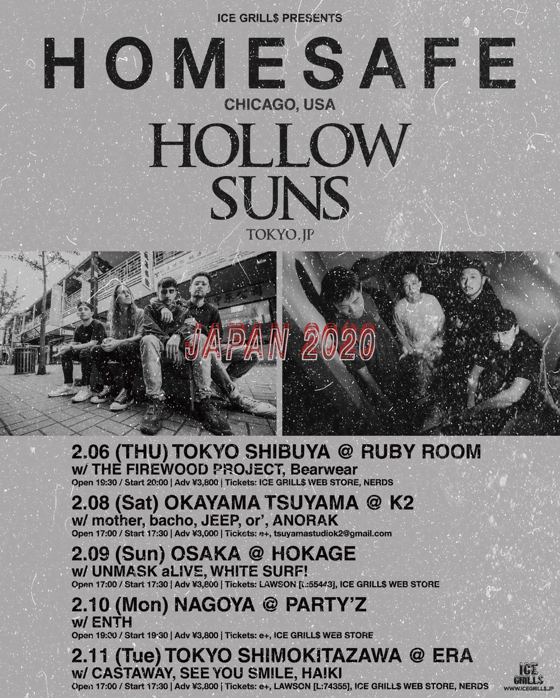 HOMESAFE JAPAN TOUR