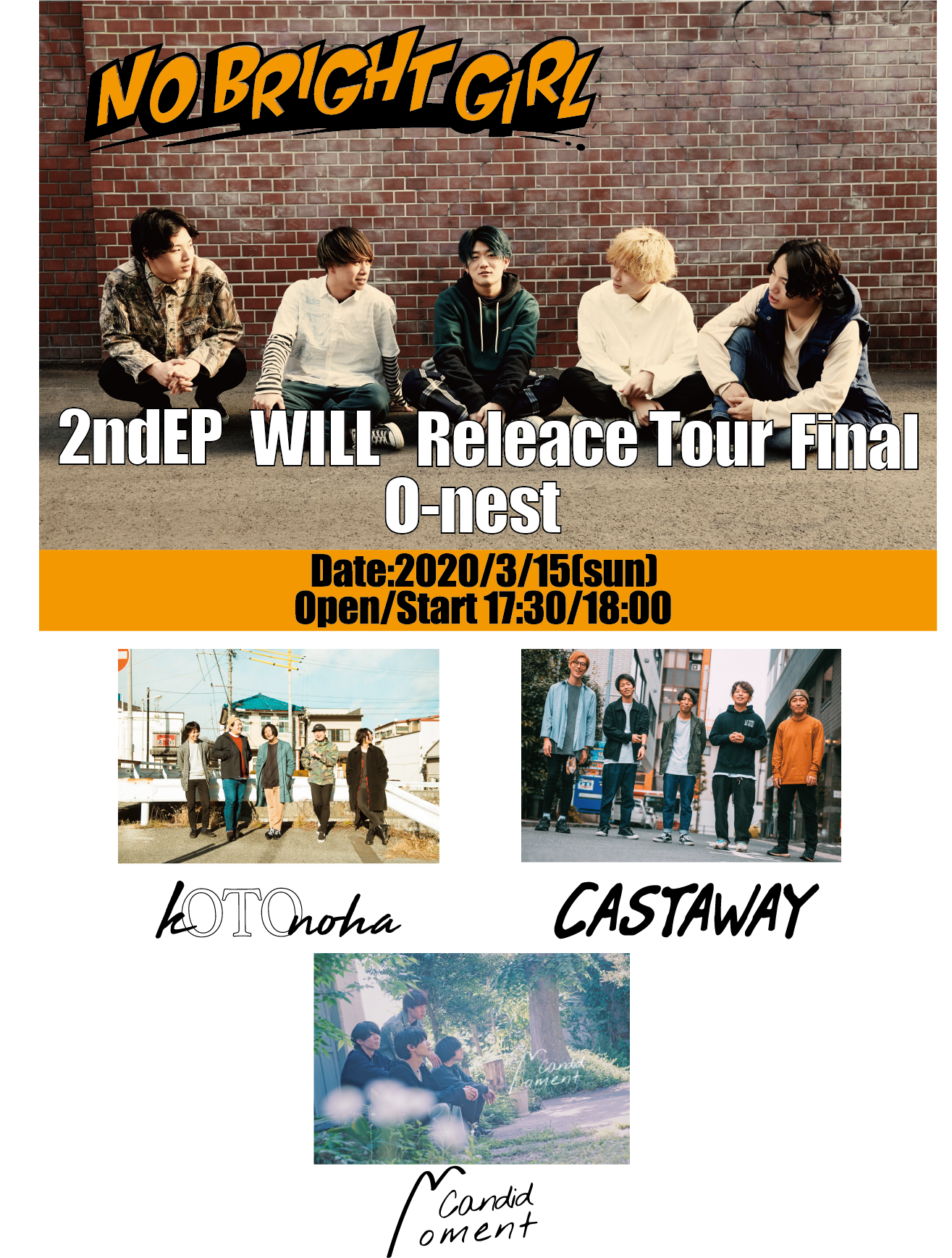 NO BRIGHT GIRL 2nd EP WILL Release Tour Final