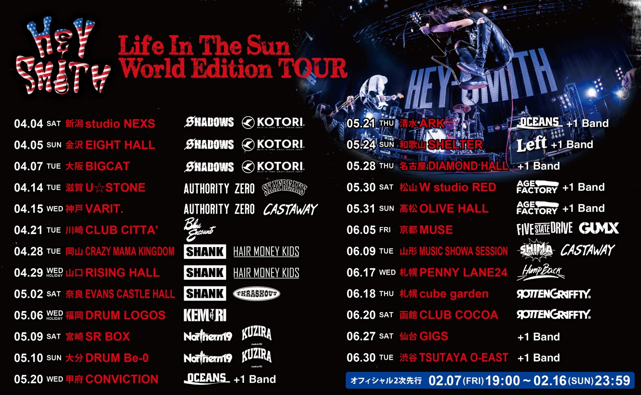 HEY SMITH 'Life In The Sun World Edition TOUR'