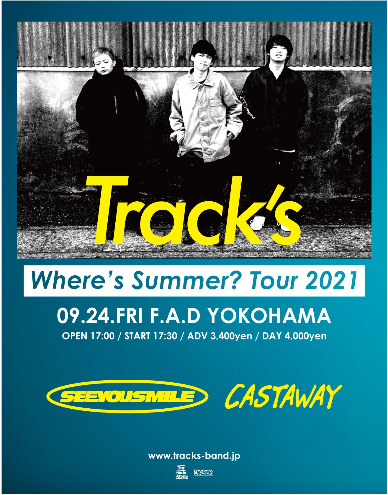 Track's Where's Summer? Tour 2021