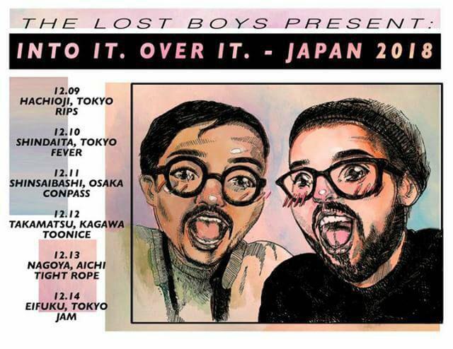 INTO IT. OVER IT. JAPAN TOUR2018