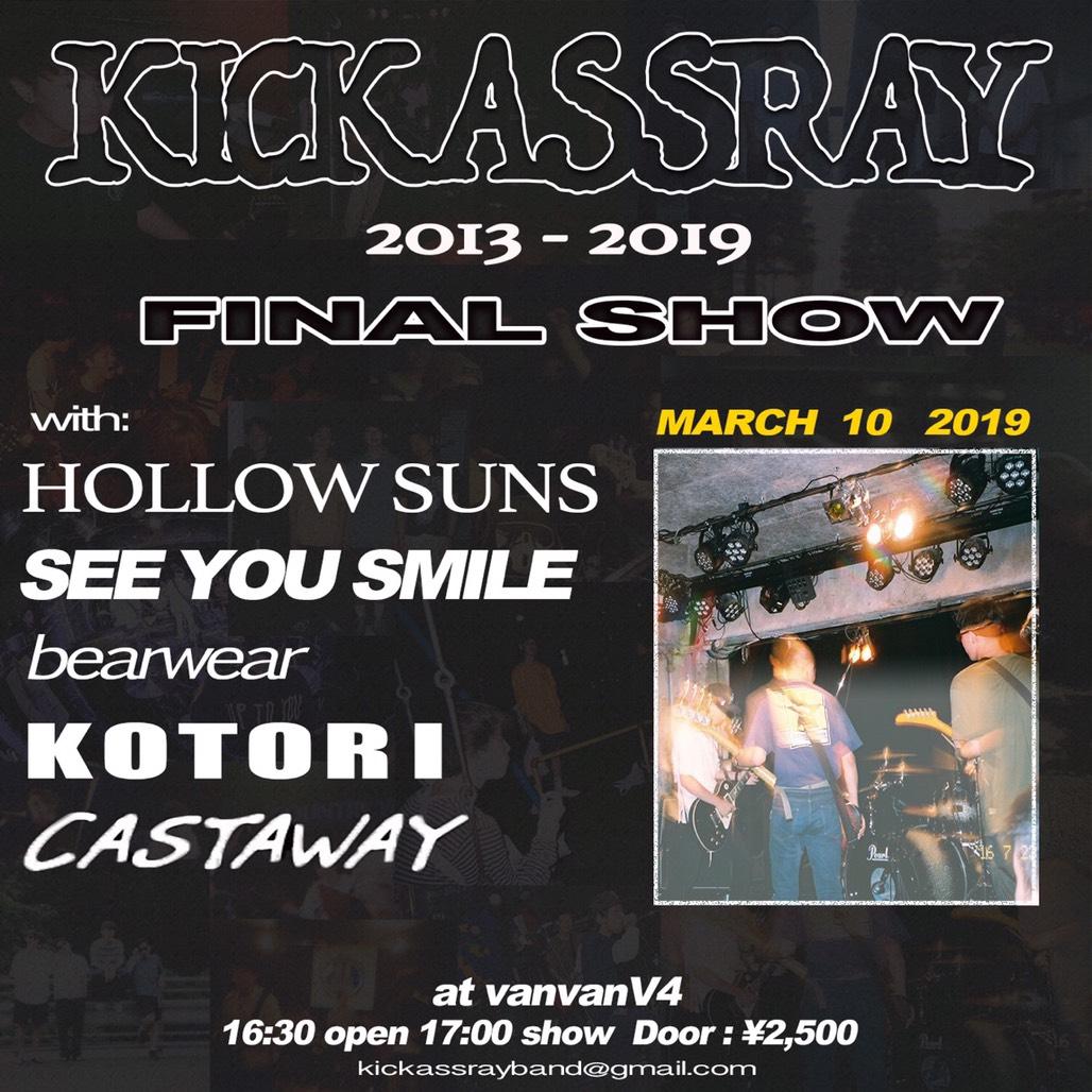 KICKASSRAY FINAL SHOW